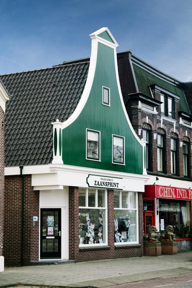 Bedrijfspand Zaansprint (Zaandam)